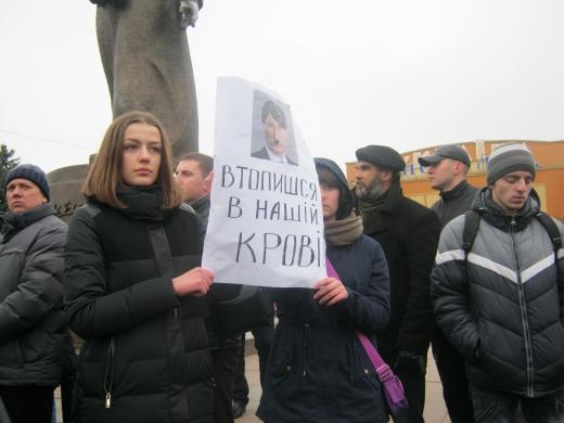 Путін, наш український народ ніколи не