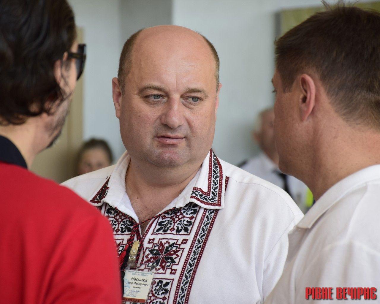 Ігор Насинюк