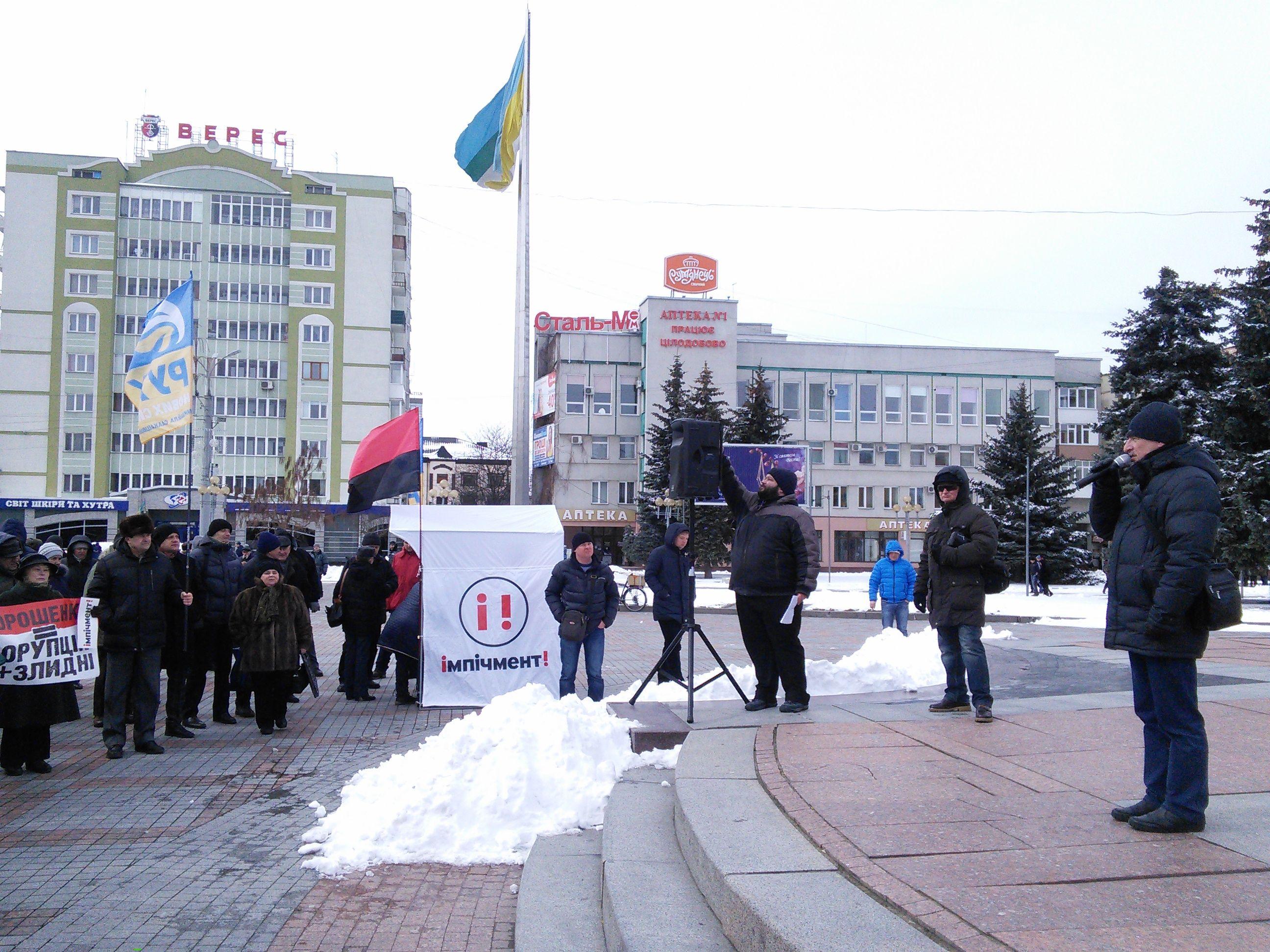 Мітингувальники також засудили проведення виборів російського президента на  тимчасово окупованих територіях України 64f2e5a8a5ab5