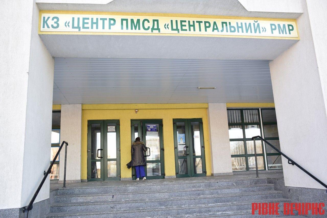 У центрах ПМСД пацієнтів почали ділити на «червоних» та «зелених»