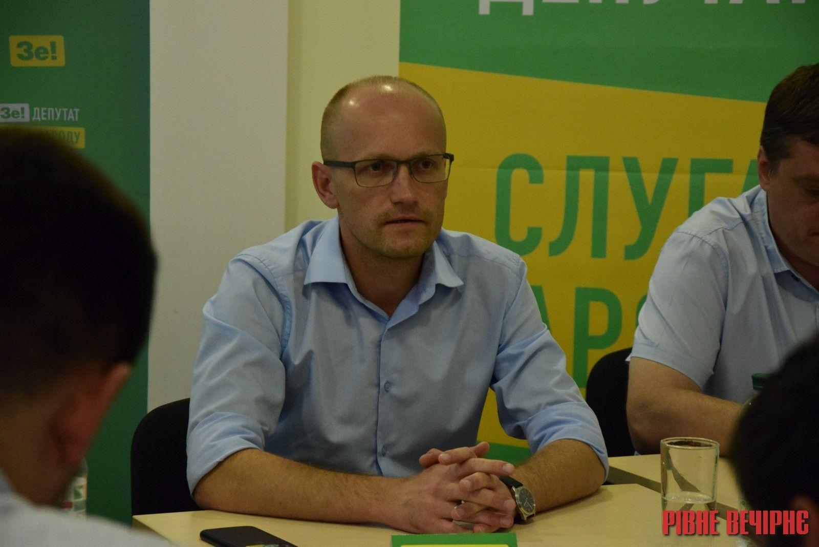 Олександр Аліксійчук