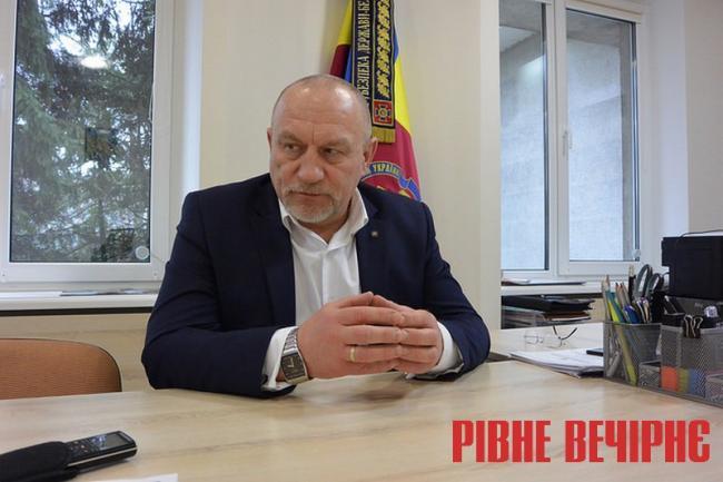 Василь Бедрій