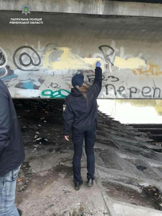 Наркоторговці у Рівному «гаварят па-русскі» d66ce3ffeb7bd