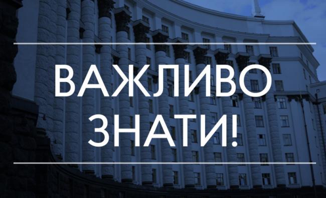 Про затвердження детального плану частини території  в смт. Онуфріївка