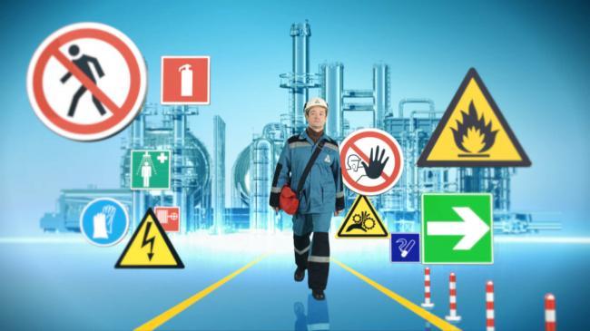 Майже шість тисяч порушень з охорони праці знайшли на підприємствах Рівненщини