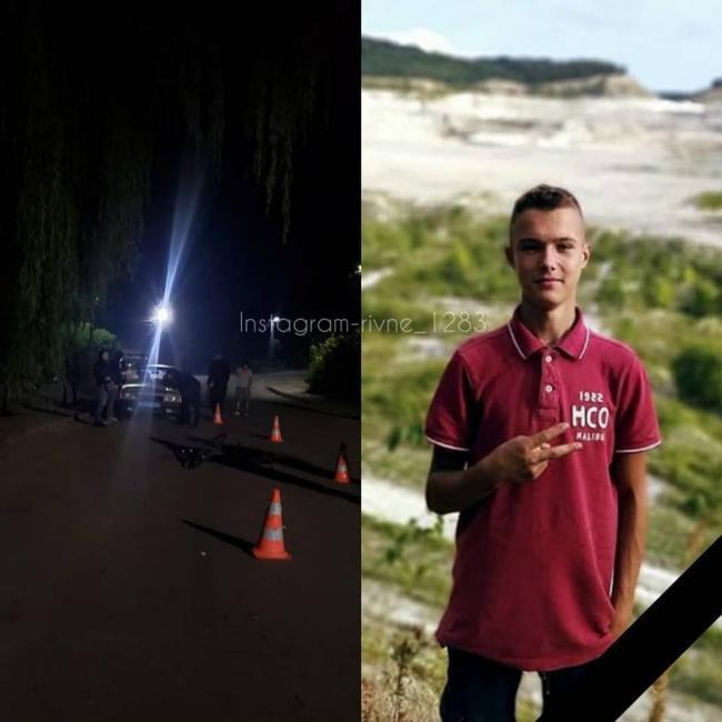Лише втручання небайдужих змусило поліцію дізнатись справжню причину смерті 17-річного велосипедиста