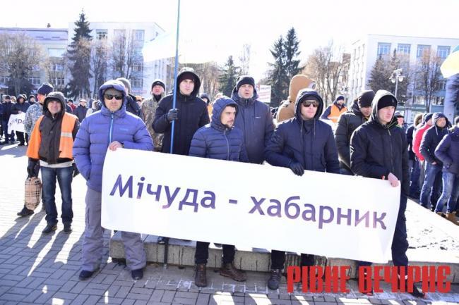 Чи існує корупція в ДАБІ Рівненської області, або Як забудовник нового ТРЦ у Рівному отримав дозвіл на будівництво?