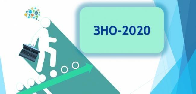 ЗНО 2020: особливості та строки цьогорічного тестування. Україна ...