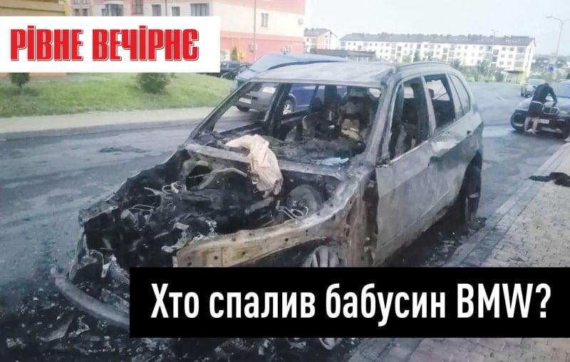 Борги «Авангарду», бабусин «BMW» та вбивче колесо
