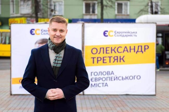 Кульчинська, Герман та Васильчук не є кандидатурами в заступники міського голови – Третяк